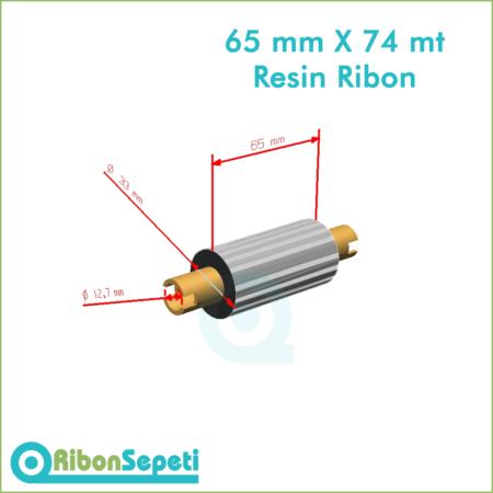 65 mm X 74 mt Resin Ribon Fiyatı (Online Satın Al)